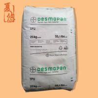 热塑性聚氨酯弹性体TPU/德国拜耳/1186 耐磨聚氨酯透明原料