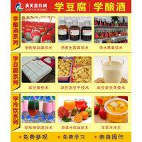 深圳投资小的生意,龙岗新工艺酿酒,免费学技术销售酿酒设备