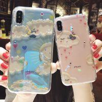 可爱太阳云朵iphoneX手机壳7plus/8闪粉蓝光苹果8p全包防摔6s卡通