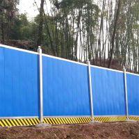 建筑施工***护栏 彩钢施工围挡 围挡价格