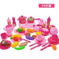 儿童过家家 仿真蔬菜水果切切乐切水果厨房玩具 茶具餐具套装