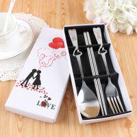 结婚用品批发婚礼回礼礼品创意实用婚宴抽奖小礼物 婚庆餐具特价
