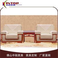 贵宾接待室办公家具大型商务会议沙发时尚布艺单人位办公沙发