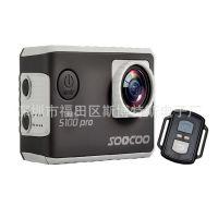 声控2.0触摸屏SOOCOO S100 pro新品WiFi带GPS陀螺仪防抖防水相机