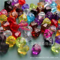 直销亚克力菱形珠 尖珠 花型 实色透明地球珠 6mm diy于各种饰品