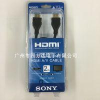 PS4电视连接线高清线2米 P4 hdmi机顶盒显示器传输线黑色圆线