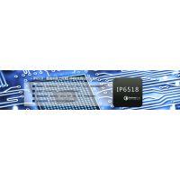 英集芯IP5506代理, 现货价格优