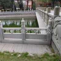 厂家定做抛光石护栏 河提石栏杆 园林户外石栏杆