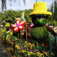 仿真植物造型绿雕 可定制人物绿雕摆件 园林景观立体绿雕工艺品制作