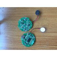 腹肌贴、电疗按摩器、电疗仪 方案开发 PCB板设计