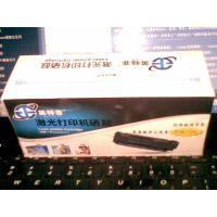 珠海惠普CB536A生产厂家