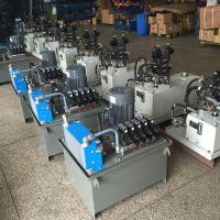 液压泵站 液压系统 液压站