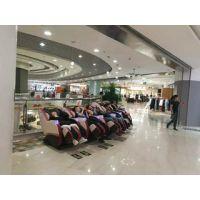 深圳国际按摩器具及足疗护理用品展览会