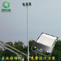室外球场专用照明灯 球场用什么灯光