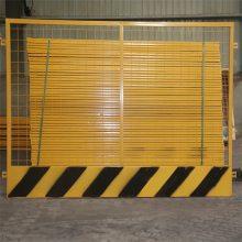 基坑临边安全护栏 工地围栏网 可加工定制LOGO