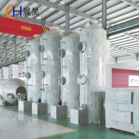 脱硫烟气废气处理专用设备晨昊喷淋塔净化塔成套设备厂家