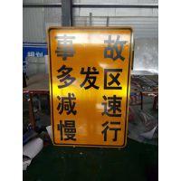 南通道路施工铝板安全指路牌标识标牌厂家生产