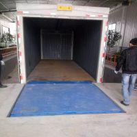 厂房冷库专用固定式卸货平台|仓储物流月台高度调节板|昆明专业定制