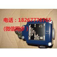 施迈赛限位开关TS 235-11Z代理销售