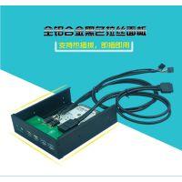 光驱位19/20PIN转USB3.0/USB2.0扩展卡HUB