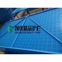 厂家供应圆孔网片 蓝色建筑工地爬架网 6孔4距米字型安全网