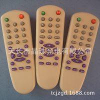 晶珠:天成T7 天诚T5 东方红大锅遥控器中六DVB卫星接收机遥控器