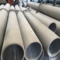 304不锈钢无缝管_316L不锈钢焊管_310S不锈钢焊管 工业管