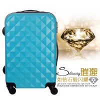 ABS+PC钻石纹硬箱行李箱包男女旅行箱万向轮拉杆箱20寸24寸密码箱