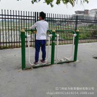 广州健身器材室外跑步机联动健身车广场社区老人公园运动锻炼器材