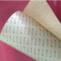 特价供应3M93010LE可任意分切和纸胶带3m胶