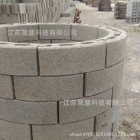 井室砌块 混凝土砌块砖 井室模块 检查井砌块 弧形块Φ800