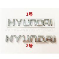 伊兰特IX35索纳塔途胜悦动朗动车标现代英文标HYUNDAI纯正配件