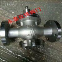 Y42X-100C DN50 弹簧薄膜式减压阀 Y42X/F铸钢空气可调稳压调压阀 永嘉孜博阀门