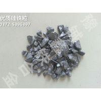 河南豫铖鑫专业生产硅铁粒,品质保证