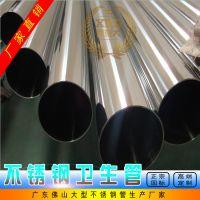 SUS316卫生级不锈钢管子厂家批发