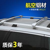 凯迪拉克SRX 华泰圣达菲 宝利格 车顶架 行李架横杆 改装专用配件