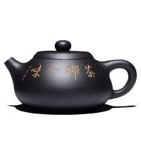 宜兴紫砂壶纯手工原矿黑泥全手工刻字茶禅一味茶壶茶具套装功夫