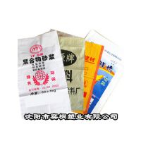 膨润土袋 肉禽袋 建筑化工袋 彩印编织袋 粮食袋 打包袋 砂袋