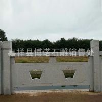 简易石雕栏杆 河边防护栏  厂家定做260一米