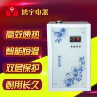 厂家直销新款速热式暖气片地暖电锅炉 高频电磁节能电锅炉厂家