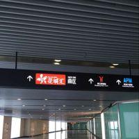 上海长宁区弧形铝方通吊顶厂家,铝方通吊顶价格便宜,规格齐全装饰效果好