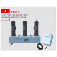 ZW32、ZW20、VS1、ZN7、FZN25等各种户内外高压真空断路器,宇国电气