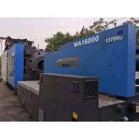 工厂出售海天MA1600吨,1000吨,800吨,1300吨卧式二手注塑机采购市场塑胶成型机