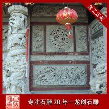 石浮雕制作实力厂家 龙创石雕外墙浮雕设计价格