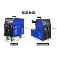 中山瑞凌焊机专卖店瑞凌NBC-300GW气保焊机闪电系列一体机