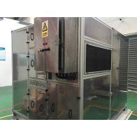 新坤远厂家新供应污泥烘干机 低温污泥干燥和干化设备 帮助企业省一大半处置费