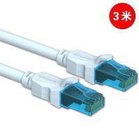 威迅超五类网线电脑跳线成品电脑宽带线网络线双绞网线电脑线3米