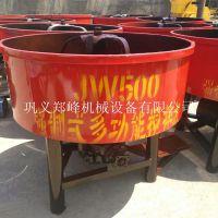 现货供应平口混凝土搅拌机 立式平口搅拌机  450型平口搅拌机