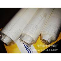 供应印刷丝网、印刷网纱