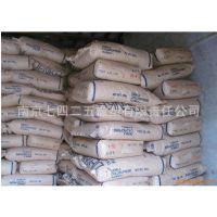 俄罗斯丁腈产品 低丙烯腈含量 现货